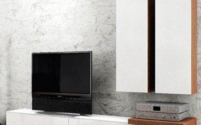 """TV секция """"REA"""" 220x40x45cm DIOMMI (25-610)"""